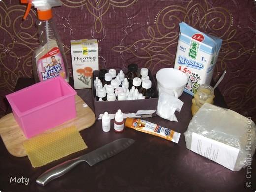 Решила сделать МК по приготовлению медового мыла в нарезке... фото 2