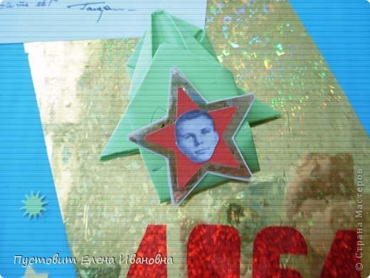 50 лет назад в нашей великой стране произошло великое событие – наш соотечественник Юрий Гагарин облетел на космическом корабле-спутнике нашу прекрасную планету ! Этому событию мы посвятили эти две свои работы. Общий вид первой композиции.  фото 12