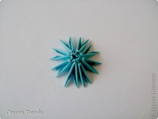Мастер-класс Поделка изделие Оригами китайское модульное Пасхальное яйцо Мастер-класс Бумага фото 6