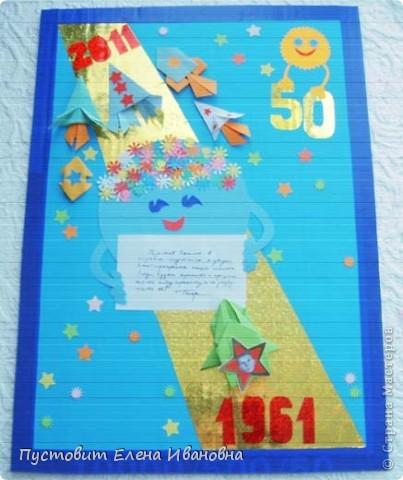 50 лет назад в нашей великой стране произошло великое событие – наш соотечественник Юрий Гагарин облетел на космическом корабле-спутнике нашу прекрасную планету ! Этому событию мы посвятили эти две свои работы. Общий вид первой композиции.  фото 16