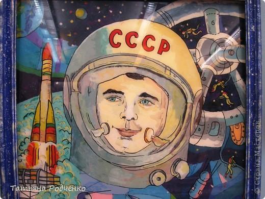 картины космоса: