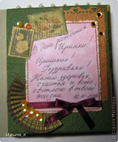 Вот такую открытку - коробочку мне подарила на день рожденье моя подружка Наташенька фото 2