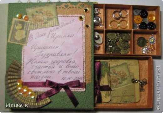 Вот такую открытку - коробочку мне подарила на день рожденье моя подружка Наташенька фото 3