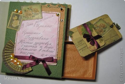Вот такую открытку - коробочку мне подарила на день рожденье моя подружка Наташенька фото 4