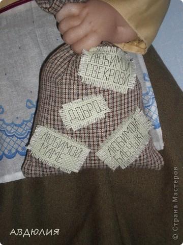Заказали пакетницу именно Бабу - Ягу на подарок свекрови к дню рождения! фото 4