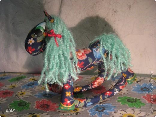 Прискакала новая лошадка:) Захотелось назвать - Ромашка:)))) фото 1
