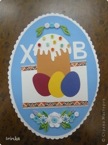 Вот такие аппликации и открытки на пасхальную тему мы делаем с детьми на кружке. Спасибо всем большое за идеи..... фото 1