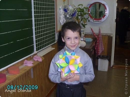 Подсолнух мастерили вместе с младшим сыном в 1 классе на осенний конкурс. Он (подсолнух) до сих пор висит в кабинете у завхоза школы. фото 3