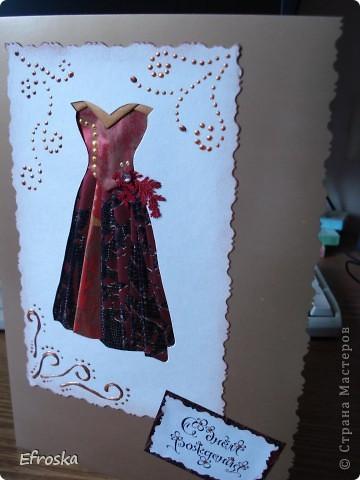 """Глядя на работы МАСТЕРОВ бумагопластики в СМ, не удержалась и опять """"сповторюшничала"""". Эту открытку делала на день рождения преподавателя в хоровом лицее у сына. Здесь МК по изготовлению такой открытки. http://valitasfreshfolds.blogspot.com/2009/08/fancy-dress-corner-fold-pattern-video.html фото 2"""