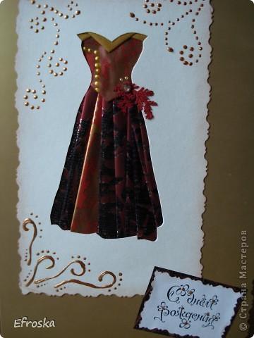 """Глядя на работы МАСТЕРОВ бумагопластики в СМ, не удержалась и опять """"сповторюшничала"""". Эту открытку делала на день рождения преподавателя в хоровом лицее у сына. Здесь МК по изготовлению такой открытки. http://valitasfreshfolds.blogspot.com/2009/08/fancy-dress-corner-fold-pattern-video.html фото 1"""