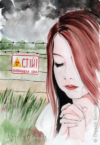 Этот рисунок делался в школу в память жертвам аварии на Чернобыльской АЭС.