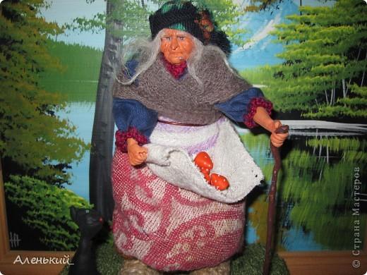 Баба Яга! фото 2