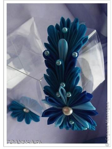 Голубая фантазия. Канзаши. фото 9