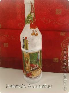 Недавно создала эту бутылочку)) фото 4