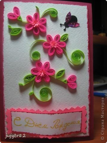 открытка - экспромт... фото 2