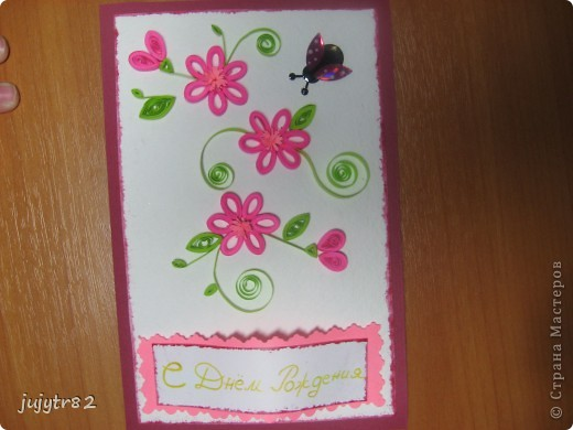 открытка - экспромт... фото 1