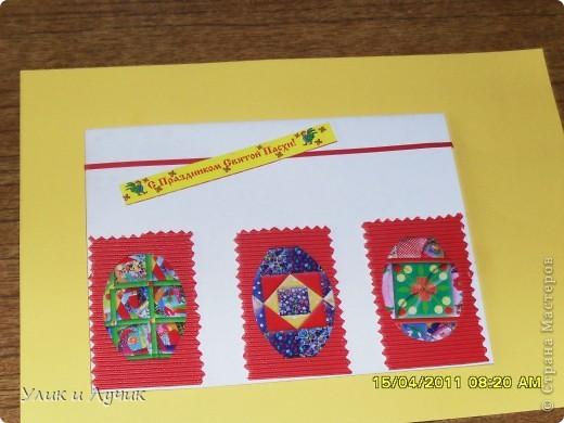 открытка-пейчворк