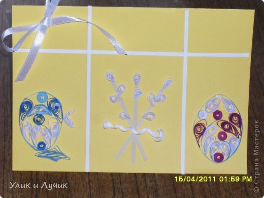 открытка-квиллинг фото 2