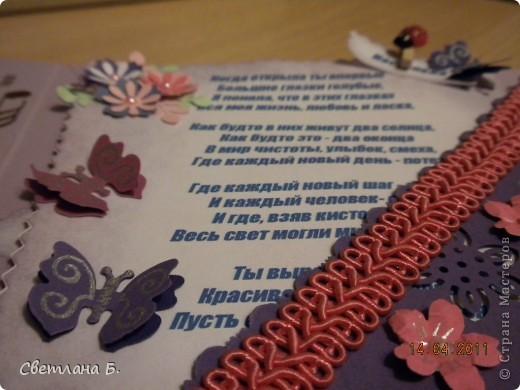Расцвели в нашей сказочной Стране Мастеров лавандовые поля. И мне захотелось собрать свой букетик. Спасибо Людмиле Likmiass за МК по созданию Flower Soft. Её открытка  http://stranamasterov.ru/node/174195  послужила вдохновением для создания моей. Салфеточка, подаренная Таей Орловой, дождалась своего превращения в открытку ко Дню Рождения очень хорошей девушки. фото 16