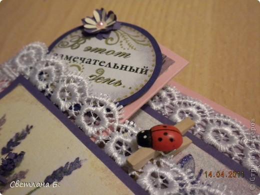 Расцвели в нашей сказочной Стране Мастеров лавандовые поля. И мне захотелось собрать свой букетик. Спасибо Людмиле Likmiass за МК по созданию Flower Soft. Её открытка  http://stranamasterov.ru/node/174195  послужила вдохновением для создания моей. Салфеточка, подаренная Таей Орловой, дождалась своего превращения в открытку ко Дню Рождения очень хорошей девушки. фото 2
