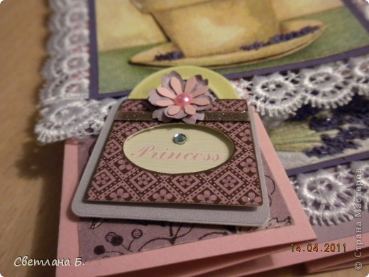 Расцвели в нашей сказочной Стране Мастеров лавандовые поля. И мне захотелось собрать свой букетик. Спасибо Людмиле Likmiass за МК по созданию Flower Soft. Её открытка  http://stranamasterov.ru/node/174195  послужила вдохновением для создания моей. Салфеточка, подаренная Таей Орловой, дождалась своего превращения в открытку ко Дню Рождения очень хорошей девушки. фото 4
