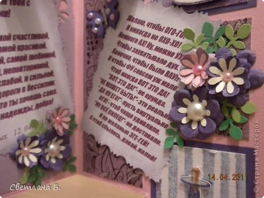Расцвели в нашей сказочной Стране Мастеров лавандовые поля. И мне захотелось собрать свой букетик. Спасибо Людмиле Likmiass за МК по созданию Flower Soft. Её открытка  http://stranamasterov.ru/node/174195  послужила вдохновением для создания моей. Салфеточка, подаренная Таей Орловой, дождалась своего превращения в открытку ко Дню Рождения очень хорошей девушки. фото 9