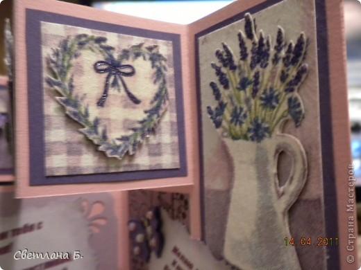 Расцвели в нашей сказочной Стране Мастеров лавандовые поля. И мне захотелось собрать свой букетик. Спасибо Людмиле Likmiass за МК по созданию Flower Soft. Её открытка  http://stranamasterov.ru/node/174195  послужила вдохновением для создания моей. Салфеточка, подаренная Таей Орловой, дождалась своего превращения в открытку ко Дню Рождения очень хорошей девушки. фото 10
