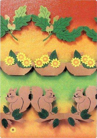 Название: Papirfuzerek  Автор: Andgelika Hahn  Год издания :2002  Изданно в :Budapest   Описание:Вот нарыл книжечку на свалке интеренета,очень интересно, особенно гирлянды к хелловину нравятся.  Много стараницц,и главное будет чем украшать помещения к любому празднику!   кому нужна ссылка для скачивания - обращайтесь в личку!!!   фото 3