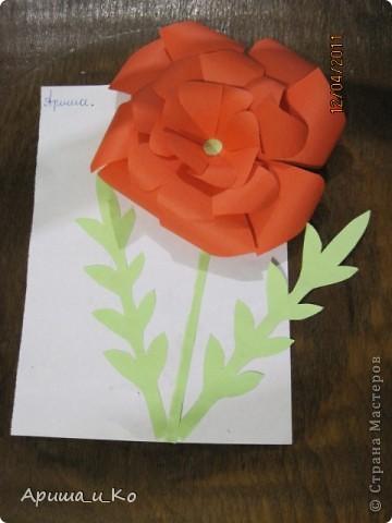 """Этот цветок из учебника """"Технология"""" 2 класс Т.Геронимус сделала моя дочь Ариша."""