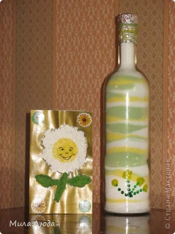 Бутылочка и открытка для дедушки
