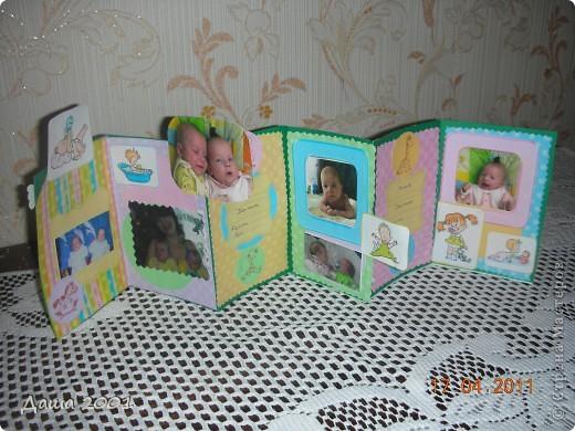 "альбом-раскладушка ""Мои брат и сестра"" фото 1"