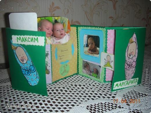"альбом-раскладушка ""Мои брат и сестра"" фото 2"