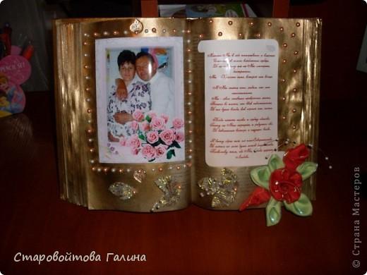 Опытом  поделилась  Оля  Курецкая ,а  у  меня  подвернулся  случай сделать  такой  подарок  своей  тёте фото 1