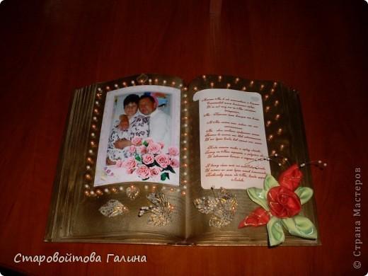 Опытом  поделилась  Оля  Курецкая ,а  у  меня  подвернулся  случай сделать  такой  подарок  своей  тёте фото 2