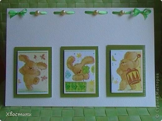 Это ещё одна открыточка в Игре по скетчу от Лены-Лены. Основа открытки - бумага для пастели цвета слоновой кости. Дырочки для шнуровки проделаны дыроколом в сгибе открытки. фото 1