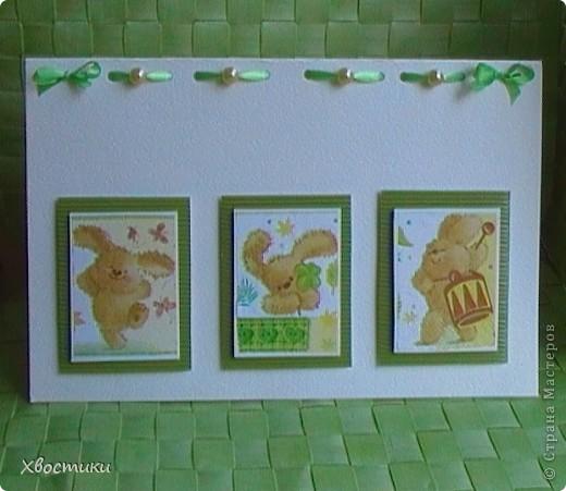 Это ещё одна открыточка в Игре по скетчу от Лены-Лены. Основа открытки - бумага для пастели цвета слоновой кости. Дырочки для шнуровки проделаны дыроколом в сгибе открытки. фото 7