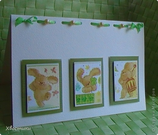 Это ещё одна открыточка в Игре по скетчу от Лены-Лены. Основа открытки - бумага для пастели цвета слоновой кости. Дырочки для шнуровки проделаны дыроколом в сгибе открытки. фото 3