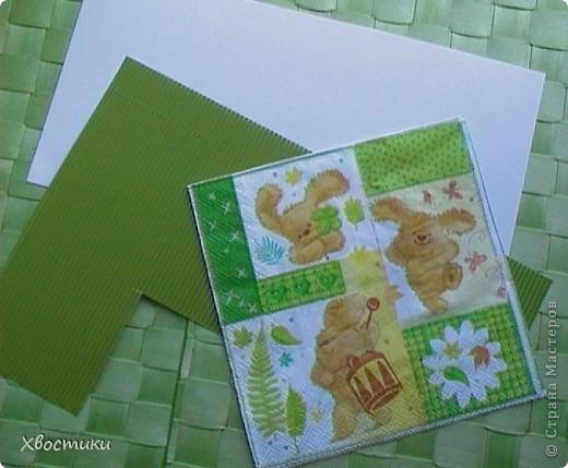 Это ещё одна открыточка в Игре по скетчу от Лены-Лены. Основа открытки - бумага для пастели цвета слоновой кости. Дырочки для шнуровки проделаны дыроколом в сгибе открытки. фото 2