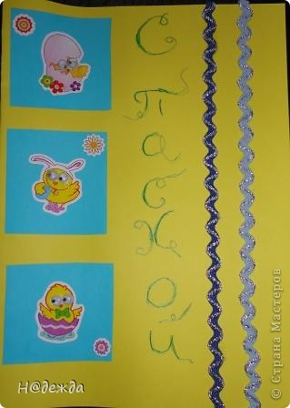 Показала дочурке новый скетч и она загорелась сделать новую открытку. Вот такая открытка С Пасхой у нее получилась... фото 1