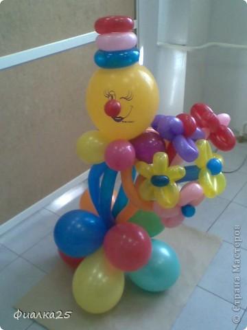 Весёлый клоун. фото 1