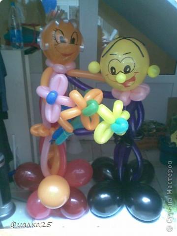 Весёлый клоун. фото 2