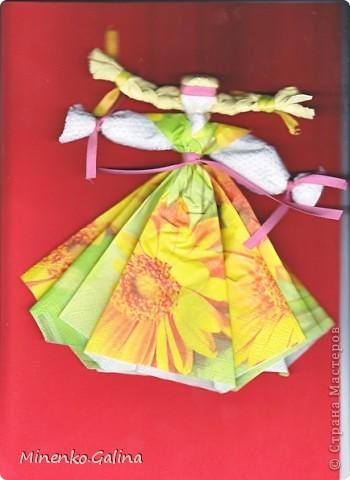 Куклы - мотанки, повторушки. Чему я на училась у Оленьки и Танюшки. фото 1