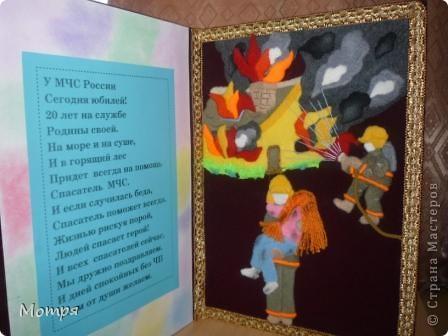 Эту открытку мы делали с моей ученицей на конкурс.Формат работы А-3 фото 4