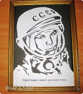 Дорога в космос фото 2
