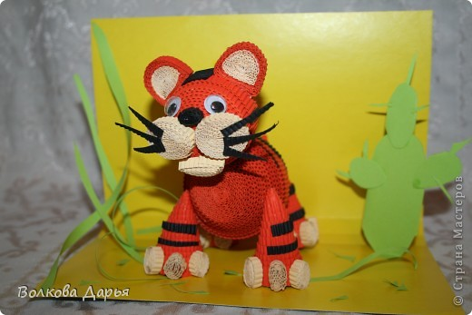 """""""Тигруша""""из гофрированного картона"""