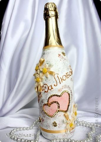 Первая свадебная бутылочка фото 1