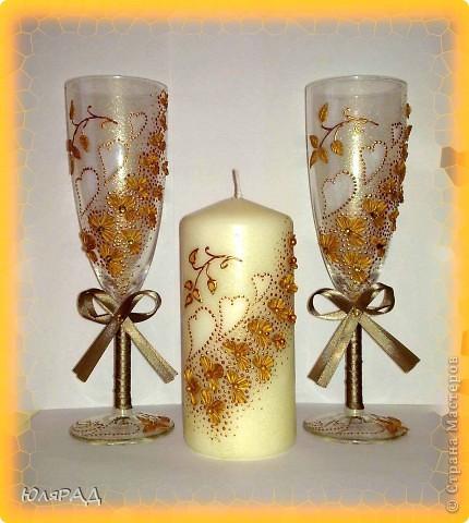 Давно хотела золотые бокальчики))) Плюс ко всему свеча............осталось только устроить романтический вечер. фото 1
