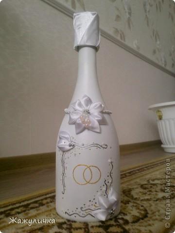 вот такая бутылочка вышла фото 1