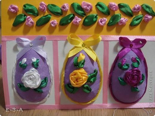 Вот еще яички покрасила к празднику !   материалы: картон. ленты ,ткань . фото 1
