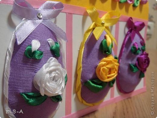 Вот еще яички покрасила к празднику !   материалы: картон. ленты ,ткань . фото 2
